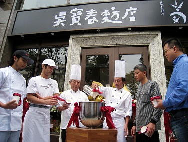 Kaohsiung City: Award-winning baker opens shop in Kaohsiung