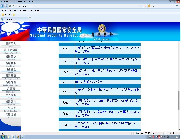 The National Security Bureau's website is shown.