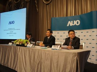 Hsinchu City: AUO expects flat quarterly growth for large panel shipments