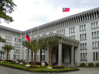 Taiwan: DPP sweeps both seats in legislative by-elections