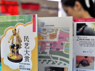 Taiwan: Taiwan rules out official use of simplified Chinese