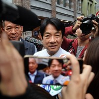 William Lai: Taiwan should strive to be 'Free Economic Island'