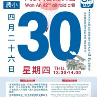 Central Taiwan to conduct air raid drill on May 30