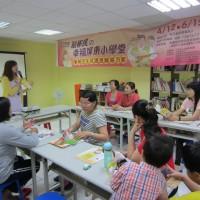 屏東幸福小學堂 助新移民融入台灣