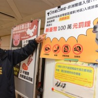 Hong Kong travelers subject to same African swine fever checks as Chinese: Taiwan