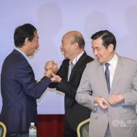 國民黨擬15日通過初選提名辦法及時程