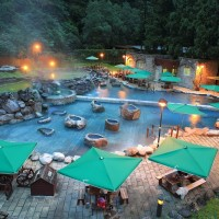Check in at NE Taiwan's Jioujhihze on Facebook and enjoy free hot spring