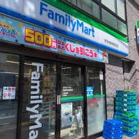 FamilyMart seeks to end China partnership with Taiwan's Ting Hsin