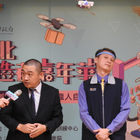 Taiwanese company showcases drone operated by brainwaves