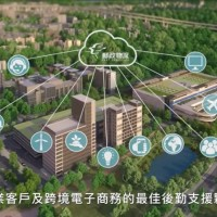 百億物流中心由PChome全包?! 中華郵政總座遭撤職