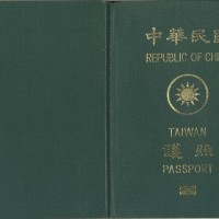 10 more foreigners join elite 'club' of naturalized Taiwanese citizens