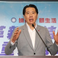 Taiwan's KMT to pick presidential candidate by July 16