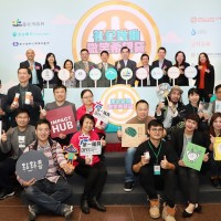 E. Sun Bank recognized by APSIPA for low-interest loans to social enterprises