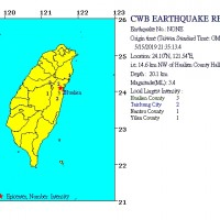 Magnitude 3.4 earthquake jolts Taiwan's east