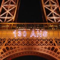法國巴黎著名地標 艾菲爾鐵塔130歲生日慶