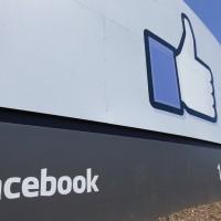 臉書掃蕩選舉假消息 以色列不肖業者遭逮