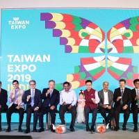 茶文化連接台印情誼  貿協與150台企230攤位參展