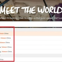 Hostelworld kowtows to Beijing by listing Taiwan as part of China
