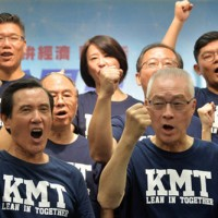 KMT bigwigs slam Tsai for extending travel restriction