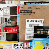 Bloomberg Business bets on 'Made in Taiwan' brand