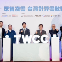AI research platform powered by supercomputer Taiwania 2 to launch in June