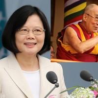 'Spicy Taiwanese Sister' Tsai Ing-wen should invite Dalai Lama back to Taiwan