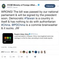 台灣同婚合法遭中國官媒「吃豆腐」 吳釗燮回嗆爛透了
