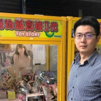 Adult toys find their way into claw machines in Taiwan's Taichung City