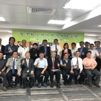 Taipei Mayor Ko talks of corporate culture, digital governance