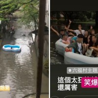 New Taipei's Fu Jen University turned into 'water park' by rain bomb