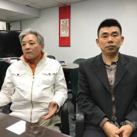 China dissident leaves for Canada after 233 days in Taiwan