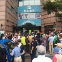 CEC meeting live stream: DPP supporters gather outside Taiwan party HQ to demand fair selection process
