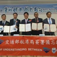 交通部航港局與越南、印尼大學簽訂合作備忘錄 增進交流創造雙贏價值