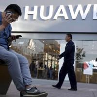 中華電不賣華為新機 台灣大跟進其他業者態度未明