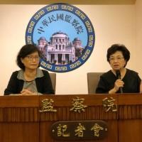 蘇啓誠輕生案無人負責 監院公布生前手稿、糾正外交部