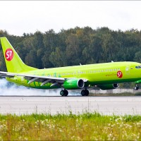 First Russian Siberia Airlines flight lands in Taiwan today