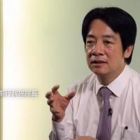 【談兩岸】賴清德強調不「抗中」~台灣站穩能「協助中國民主化」