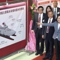 Taiwan starts building missile corvettes and minelayers