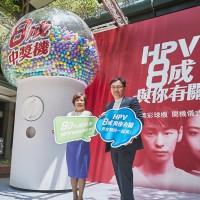 醫:感染HPV病毒不是女性專利 呼籲男性施打疫苗