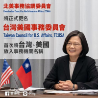 Taiwan changes name of office in the U.S. to Taiwan Council for U.S. Affairs