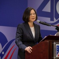 Organization's new name signifies trust between US, Taiwan: Tsai