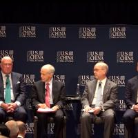 Xinjiang human rights crisis called to attention in US-China relations seminar