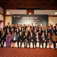台美日合辦GCTF研習營 探討資安及新興科技