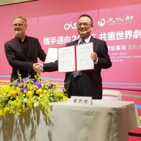 OISTAT headquarters to remain in Taiwan until 2025