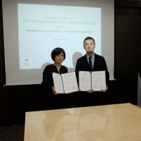 Taiwan and South Korea ink agreement on cinematic cooperation