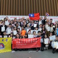 台灣代表團47枚獎牌勇奪「東京發明展」第一名 傲視國際