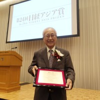 Taiwanese aquatic breeding expert wins Japan's Nikkei Asia Prize