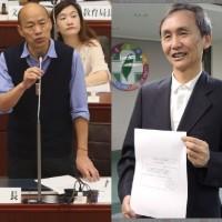 吳子嘉爆料稱「外遇生女」 韓國瑜今下午提告