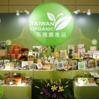 Taiwan to boost organic farming industry with new law taking effect May 30
