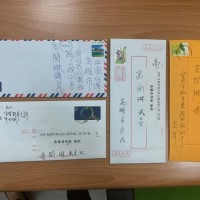 Taiwanese politicians in Kaohsiung report receiving death threats from Hong Kong